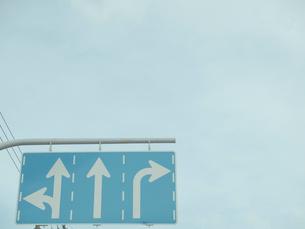 直進と左右の標識の写真素材 [FYI01585415]