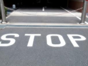 STOPの文字の写真素材 [FYI01585447]