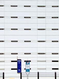 バス停留所の写真素材 [FYI01585541]