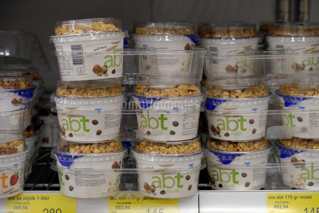 アイスランドのスーパーの写真素材 [FYI01586055]