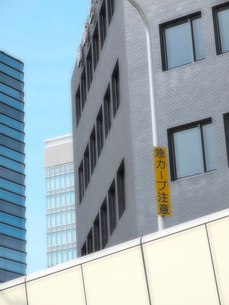 急カーブ注意の標識の写真素材 [FYI01586675]