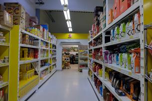 アイスランドのスーパーの写真素材 [FYI01587173]