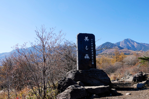 八ヶ岳の写真素材 [FYI01588228]