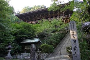 圓教寺の写真素材 [FYI01589049]
