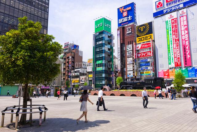 新橋駅前 SL広場の写真素材 [FYI01592094]