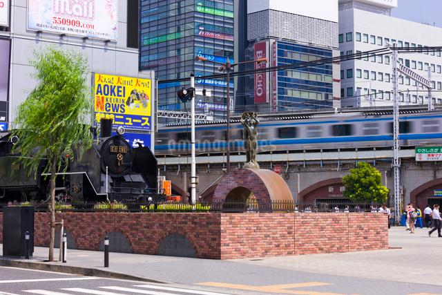 新橋駅前 SL広場の写真素材 [FYI01592273]