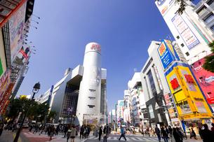 渋谷の町並みの写真素材 [FYI01592326]