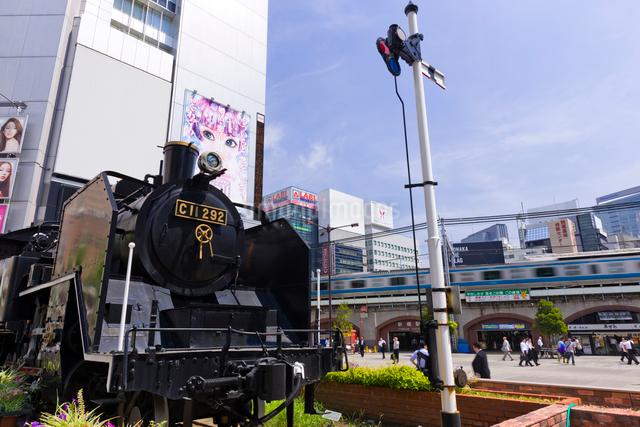 新橋駅前 SL広場の写真素材 [FYI01592359]