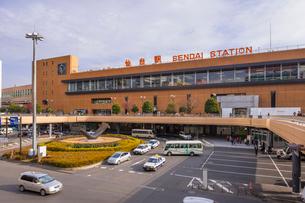 仙台駅 西口の写真素材 [FYI01592642]