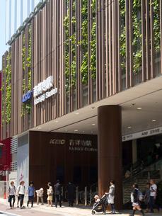 京王 吉祥寺駅の写真素材 [FYI01593588]