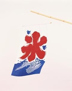 竹竿についた氷の旗の写真素材 [FYI01593893]