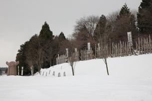 石田三成陣跡 関ヶ原合戦の笹尾山の写真素材 [FYI01597716]