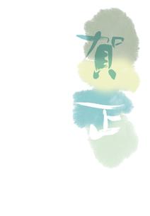 文字 賀正 CGのイラスト素材 [FYI01597994]