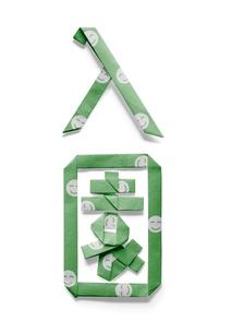 スマイルマークの模様がある入園の文字の折り紙のイラスト素材 [FYI01598009]