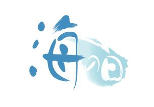 絵文字(海の日)のイラスト素材 [FYI01598132]