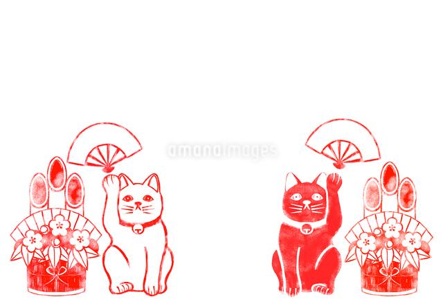 招き猫と門松のハンコのイラスト素材 [FYI01600791]