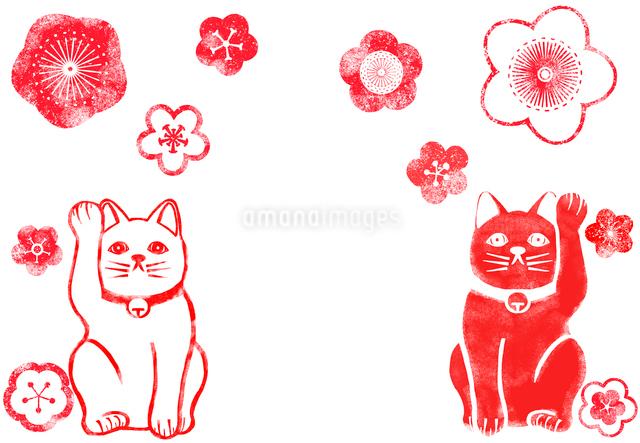 招き猫と梅のハンコのイラスト素材 [FYI01601694]