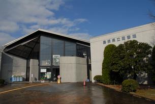 島根県立図書館の写真素材 [FYI01604141]