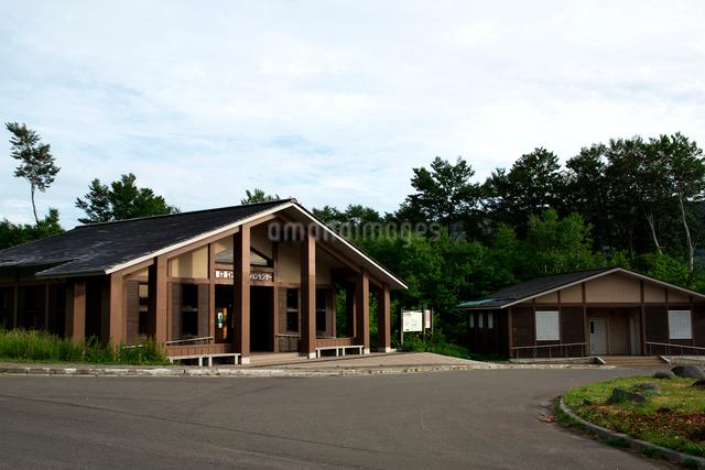 酸ヶ湯インフォメーションセンターの写真素材 [FYI01606382]