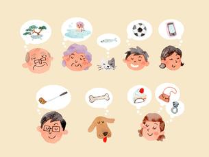 何が欲しい?と思い描く家族のイラスト素材 [FYI01606613]