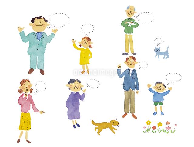 吹き出しのある家族のイメージのイラスト素材 [FYI01606739]