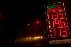 ガソリンスタンドの電光掲示版の写真素材 [FYI01608509]