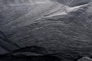 玄昌石の写真素材 [FYI01610172]