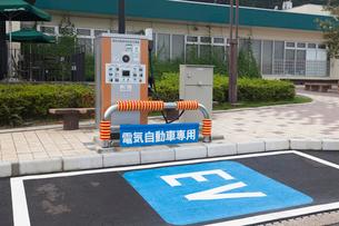 電気自動車充電設備の写真素材 [FYI01618824]