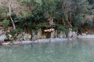 仙人風呂の写真素材 [FYI01619970]