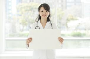 ホワイトボードを持つ笑顔の女性医師の写真素材 [FYI01621047]