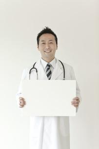ホワイトボードを持つ笑顔の男性医師の写真素材 [FYI01621516]