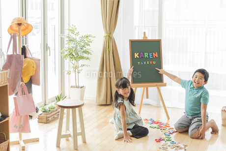アルファベットを指差す兄と妹の写真素材 [FYI01622191]
