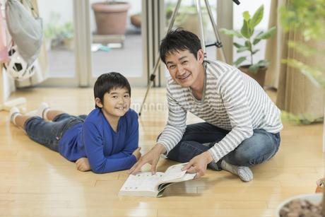 事典を見る父親と息子の写真素材 [FYI01622776]