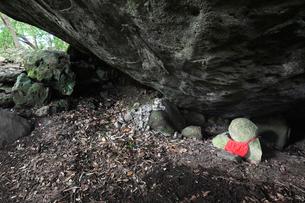 熊野古道中辺路の乳岩の写真素材 [FYI01625229]