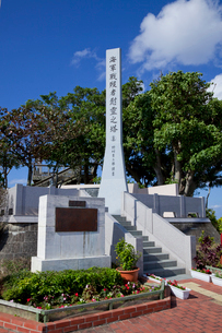 旧海軍司令部壕の海軍戦没者慰霊之塔の写真素材 [FYI01625488]