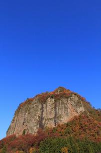 秋の八木ヶ鼻の写真素材 [FYI01626456]