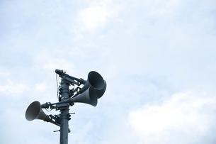 防災無線の写真素材 [FYI01627585]