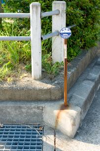 雨水桝の写真素材 [FYI01627796]
