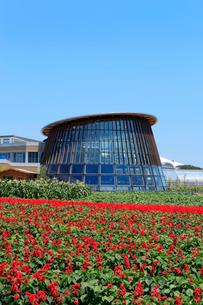 新潟市食育・花育センターの写真素材 [FYI01627849]