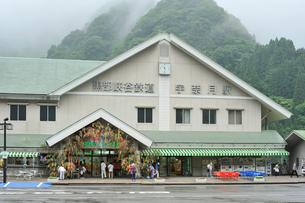 黒部峡谷鉄道の宇奈月駅の写真素材 [FYI01628120]
