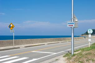 防災標識の写真素材 [FYI01628326]