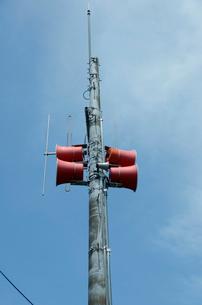 防災無線のスピーカーの写真素材 [FYI01628472]
