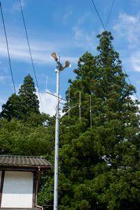 防災行政無線のスピーカーの写真素材 [FYI01628680]
