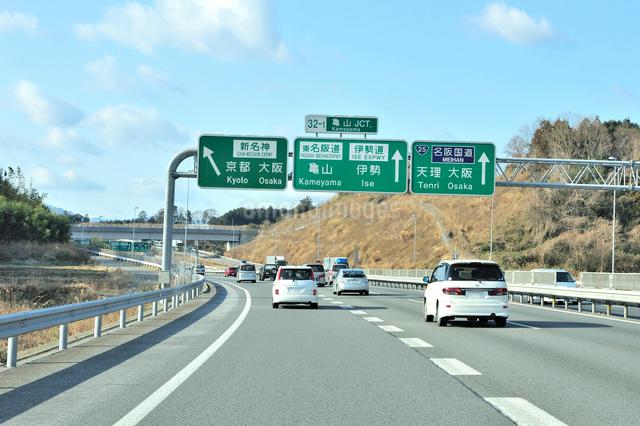 亀山JCT.手前の案内看板の写真素材 [FYI01628847]