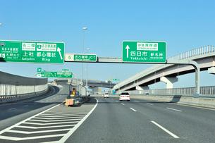 名古屋南JCT.の写真素材 [FYI01628999]