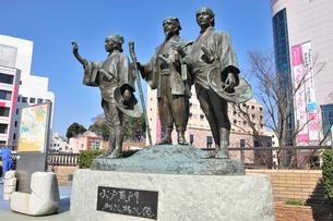 水戸黄門助さん格さん像の写真素材 [FYI01629072]