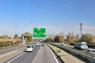 東名高速道路下り線豊田JCT行き先案内標識の写真素材 [FYI01629229]