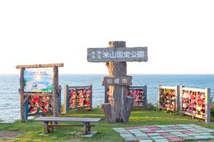 恋人岬の展望台より日本海の写真素材 [FYI01630565]