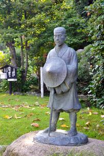 松尾芭蕉像の写真素材 [FYI01630843]