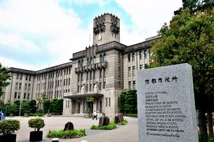 京都市役所本庁舎の写真素材 [FYI01631934]